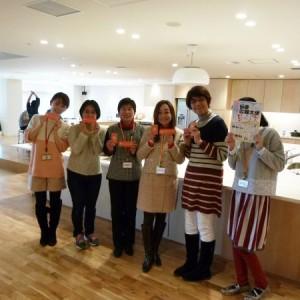 【TKT48 × Holiday】クックパッド社で、おでかけプランシェア会♪