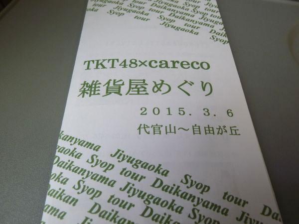 P1130101_1