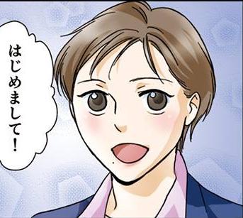 icon_matsuhashi