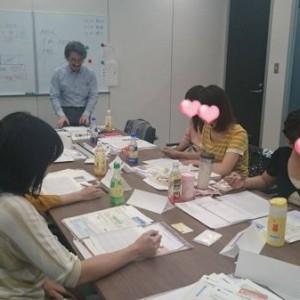 【TKT48金融部】マネー講座 兼 FP講師育成講座 in 横浜