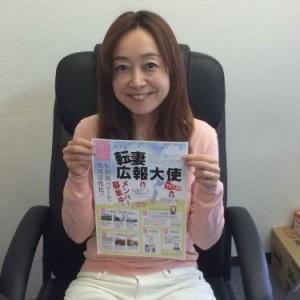 【コワーキングカフェMIRAI】コワーキングカフェ初出勤