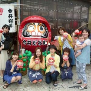【転勤族イベント報告】TKT48チーム群馬・だるま絵付け体験ツアー at 「今井だるま店」