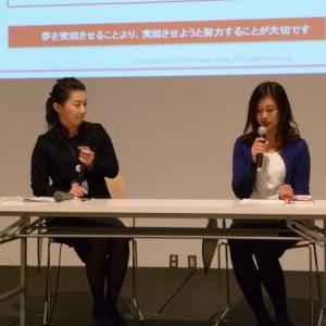 【TKT48チーム東京レポ】転勤族の妻でも働ける!@ママの再就職応援セミナー
