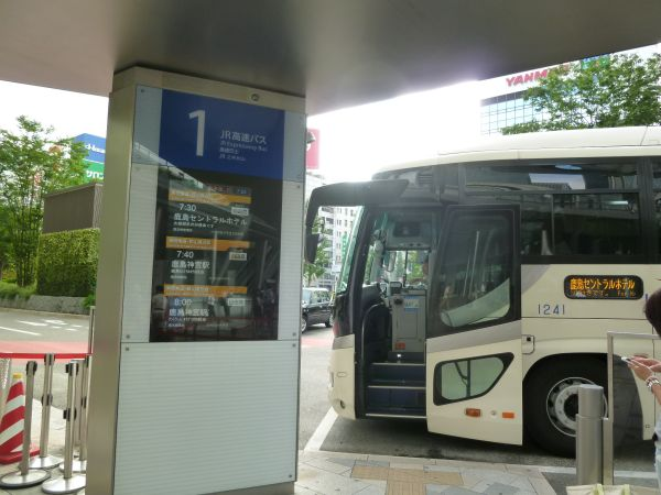 P1150704