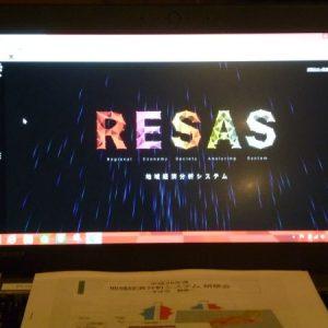 地域経済分析システム「RESAS」で、転勤問題を分析する! at 本庄「NINOKURA」