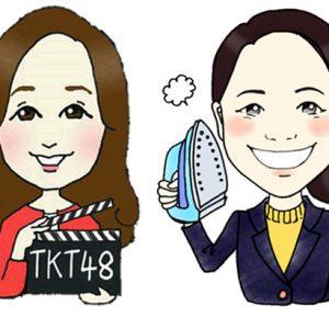 【ミサワホーム×TKT48:てんつまホーム10】2/25・2/26は「胸キュン住まい」TKT48限定先行見学会、予約開始!