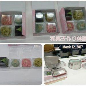 【イベント報告】TKT48チーム石川で、和菓子体験