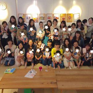 【TKT48チーム東京KEIO隊活動レポ】2017/5/19開催 転妻ウェルカムパーティーat調布