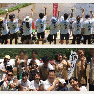 【イベント報告】TKT48チーム群馬、高崎市で開催された「吉井どろんこ国際バレーボール大会」で、「バレーは高崎で賞」をゲット!