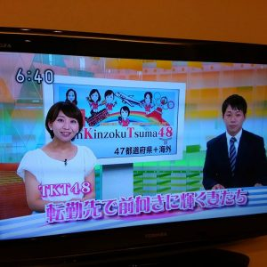 TKT48広報部&企画部・7月の記事&イベント報告まとめ