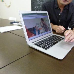 さいたまフリーランス女子会・Webサイト制作勉強会