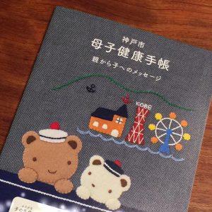 TKT48広報部&企画部・2018年1月の記事&イベント報告まとめ