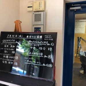 FMくらしきに、TKT48チーム群馬メンバー電話出演&チーム岡山メンバースタジオ出演!