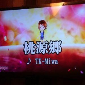 【イベント予告】8/19日、TKT48とうとう歌います! from TKT48はにぽん女子部(埼玉県本庄市を応援し隊)