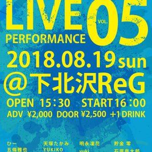 8/19(日)TKT48とうとう歌います! from TKT48はにぽん女子部(埼玉県本庄市を応援し隊)