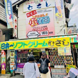 TKT48広報部&企画部・2018年9月の記事&イベント報告まとめ
