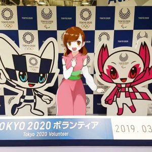 東京オリンピック(TOKYO 2020)・ボランティアの面談に行ってきました!