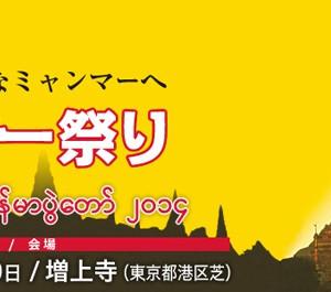 TKT48、2014年10月の転勤族イベント企画中!その2