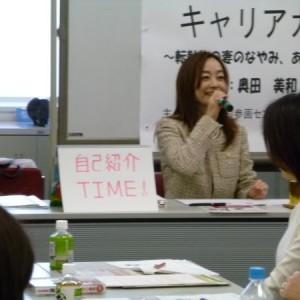 【転勤族イベント報告】「転妻キャリアカフェ」 in 横浜(東洋経済他取材有)