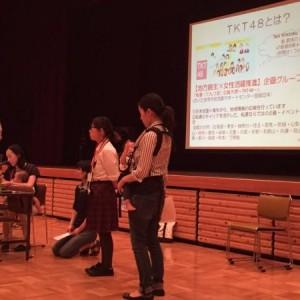 【TKT48チーム静岡×静岡県駿東郡清水町】つながるって、楽しい!@ママのスキルアップセミナー
