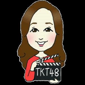 TKT48プロデューサー 兼 高崎観光大使&いしかわ観光特使&東京都非公認広報大使: Miwa(奥田美和)【1期生】