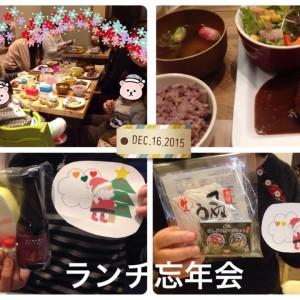【転勤族イベント報告】TKT48チーム香川・ランチ忘年会