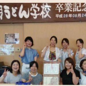【転勤族イベント報告】TKT48チーム香川・うどん県でうどん作り体験!