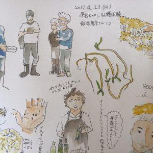 【イベント報告】はにぽん女子部・黄金の深谷もやし収穫体験ツアー! at 飯塚商店