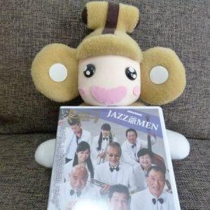 TKT48はにぽん女子部(埼玉県本庄市を応援し隊)、「映画と音楽で町おこし」の原点を知る@本庄拠点地域映画「JAZZ爺MEN」