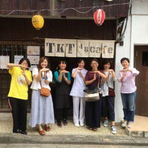 TKT48チーム茨城、水戸市の遊休不動産を有効活用する「ザ・リノベマーケット」に出展!