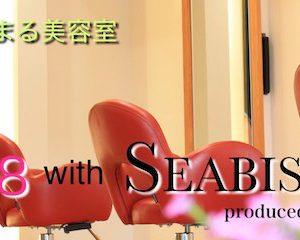 【美容院×TKT48】転勤族と静岡の美容院「シービスケット」で「美容院探し改革プロジェクト」開始!