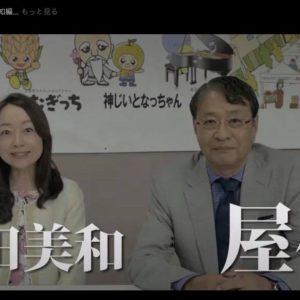 TKT48はにぽん女子部(埼玉県本庄市を応援し隊)、彩の国地域映画「クオリアの隣で」告知動画に登場!