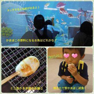 【イベント報告】TKT48チーム宮城で、笹かま作り&牛タンに舌鼓!